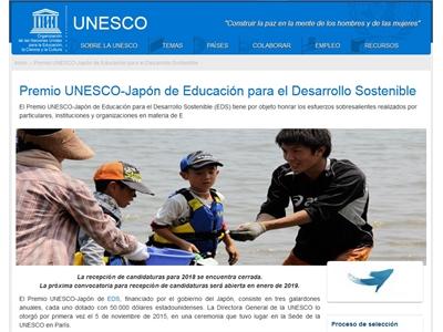 El programa de la Agenda Escolar 21 optará a un premio de la UNESCO de educación para el desarrollo sostenible