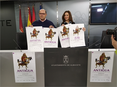 La XIX edición de Antigua abrirá sus puertas el viernes en el pabellón de la IFAB dando comienzo así al calendario ferias de la Institución Ferial