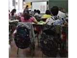 Abierto el plazo de solicitud para las ayudas individuales al Transporte Escolar que ofrece la Diputación