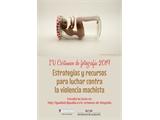 La Diputación convoca el IV certamen fotográfico